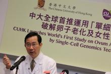 中大医学院妇产科学系教授李天照教授。