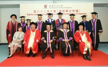 CUHK 82nd Congregation for the Conferment of Degrees