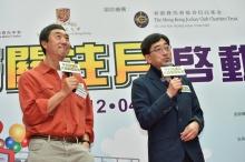高永文局长与沈祖尧校长分享他们照大肠自身经历。