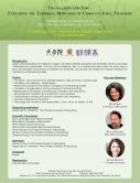 「翻譯與時間:探索跨文化轉換的時間元素」國際研討會