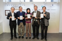 (From right) Mr Edwin Lau, Executive Director of The Green Earth, Prof. Tung Fung, Associate Vice-President of CUHK, Ms Vivian Lee, Senior Charities Manager of The Hong Kong Jockey Club, Prof. Gabriel Lau, AXA Professor of Geography and Resource Management and Director of the Institute of Environment, Energy and Sustainability (IEES) at CUHK, and Prof. Jimmy Yu, Associate Director of IEES, officiate at the opening of the 'Is This How You Feel?' exhibition.