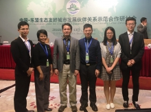Dr. Zhang Hongsheng (3rd right) and Mr. Jerome Alano, officer from the ASEAN Centre for Biodiversity (3rd left).
