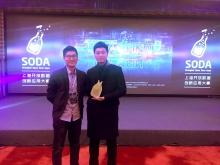 StreeTalk 成員張帆(左)及劉瀏。