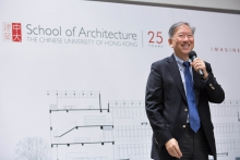 Prof. Nelson Chen, Director of the School of Architecture, CUHK, gives a welcoming speech at the School's 25th Anniversary Ceremony.