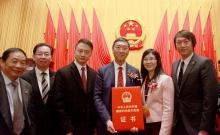 中大研究人員獲頒六項國家科學技術獎