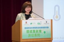 香港特別行政區政府規劃署助理署長張綺薇女士發表主題演講。