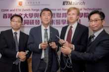 CUHK and ETH Zurich are forging an alliance to develop innovative technologies for gastrointestinal diseases. (From left) Prof. Li ZHANG, Assistant Professor, Department of Mechanical and Automation Engineering, CUHK;  Prof. Joseph SUNG, Vice-Chancellor and President, CUHK; Prof. Dr. Bradley NELSON, Head of Institute of Robotics and Intelligent Systems, ETH Zurich and Prof. Philip CHIU, Director of the Chow Yuk Ho Technology Centre for Innovative Medicine, Faculty of Medicine, CUHK.