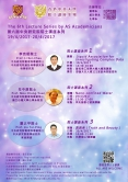 The sixth Academia Sinica (AS) Academicians Visit Programme and Lecture Series