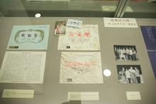 仙凤鸣录了《帝女花》《再世红梅记》《紫钗记》三套戏宝为唱片。