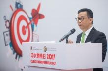 香港电视网络创办人兼主席王维基校友发表专题演讲「创梦马拉松」。