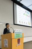 香港特别行政区政府环境保护署副署长郭黄颖琦女士发表主题演讲。