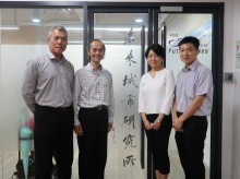 (From left) Prof. Edward Ng, Associate Director, IOFC and Yao Ling Sun Professor of Architecture; Prof. Leung Yee, Director, IOFC and Research Professor, Department of Geography and Resource Management; Prof. Ren Chao, Fellow,  IOFC and Associate Professor, School of Architecture; and Dr. Xu Yong, Postdoctoral Fellow, IOFC, CUHK.