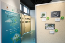 「生态行摄影比赛2017」得奖及精选参赛作品由即日起至8月29日于赛马会气候变化博物馆展出。