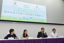 (2nd to 4th left) Sharing by Ms Yeung Kwai-chun, teacher at The Mission Covenant Church Holm Glad College; Ir Leung Chi-fung, Director of Green Building & IAQ of Business Environment Council; and Mr Lau Chun-fai, teacher at CCC Kei Wai Primary School (Ma Wan) on the Carbon Reduction Project.
