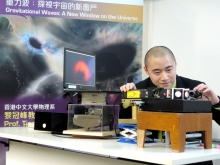Prof. Tjonnie G. F. LI, Assistant Professor, Department of Physics at CUHK, leads the only group from a Hong Kong institute to be part of the detection work of gravitational waves.