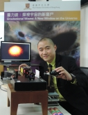 中大物理系助理教授黎冠峰教授。