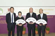 From left: Prof. Joseph Sung, Vice-Chancellor & President, The Chinese University of Hong Kong; Dr. Rebecca Lee, Founder of Polar Museum Foundation Ltd.; Mr. Xie Zhenhua, Sustainability Prize Laureate and Mr. Shun Chi-ming, Director of Hong Kong Observatory.