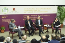 From left: Prof. Lau Ngar-cheung Gabriel, Director of Institute of Environment, Energy and Sustainability, The Chinese University of Hong Kong; Mr. Xie Zhenhua, the Sustainability Prize Laureate; Mr. Shun Chi-ming, Director of Hong Kong Observatory and Dr. Rebecca Lee, Founder of Polar Museum Foundation Ltd.