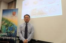 Prof. Bian Liming, Department of Biomedical Engineering, CUHK.