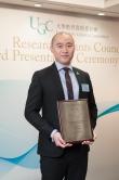 中大物理系助理教授黎冠峰教授以其在重力波物理方面的傑出研究獲頒發「傑出青年學者獎」。