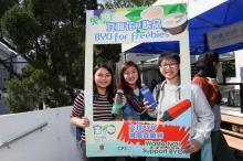 同學及教職員一同支持BYO減廢文化。