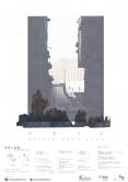 「異質沙城」展覽將於2017年12月29日至2018年1月4日舉行。