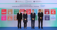 Officiating at the launch ceremony of the Sustainable Development Solutions Network Hong Kong are The Chief Executive of the Hong Kong Special Administrative Region Mrs Carrie Lam Cheng Yuet-ngor (2nd left); Director of the UN SDSN Professor Jeffrey Sachs (2nd right); Deputy Chairman of The Hong Kong Jockey Club Mr Anthony W K Chow (1st left), and Vice-Chancellor and President of CUHK Professor Rocky S Tuan (1st right).