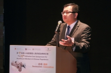 Keynote speaker Dr Tai Chung LAM, Clinical Assistant Professor of the Department of Clinical Oncology of the Li Ka Shing Faculty of Medicine at HKU, speaks on 'A 10-Year Territory-wide Review on Oncology Palliative Care Service in Public Cancer Centres: Identifying the Challenges Ahead'.