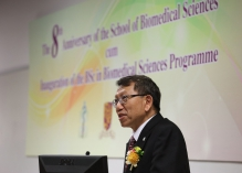 Prof. Rocky S. TUAN, Vice-Chancellor and President of CUHK, says that the School of Biomedical Sciences will continue to play a leading and indispensable role and carry out new translational medicine research projects for the benefits of society.