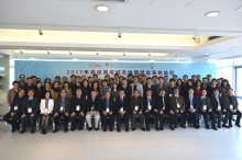 More than 80 experts from over 20 organisations covering ten cross-strait cities attend the UGIS Forum.