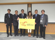 CUHK ISEIS hands over the flag of the UGIS Forum to Taiwan Geographic Information Society, the host of next UGIS Forum.