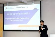 中大教育学院体育运动科学系系主任王香生教授介绍「2018香港儿童及青少年体力活动报告卡」研究计划。