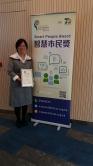 蘇詠芝教授的團隊於2016年引入社交機械人,教導自閉症兒童辨認手勢。