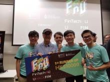 中大工程学院四名本科生组成队伍「Expeditioner」于去年底香港科技大学主办的金融科技骇客松大赛中获得亚军,图右为应佑杰。
