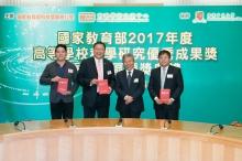 陳寶生先生(右二)頒授證書予黃錦輝教授(左二)及其團隊。