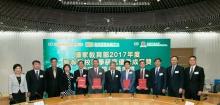 陳寶生先生(中)及中大校長段崇智教授(左六)與一眾嘉賓合照。