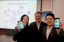 工程学院副院长(外务)、系统工程与工程管理学系教授黄锦辉教授(中)、系统工程与工程管理学系冯沛璋博士(左)及李博先生