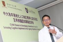 "Dr. Adrian WONG says the ""HK-MoCA 5-Min Protocol"" is the world's first 5-minute protocol of the MoCA. It is useful for patients who cannot draw and can even be administered over the telephone to reach out to more people with unidentified cognitive impairment."