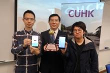 黃波教授(中)與研究助理童雪蓮(右)和孫培峰(左)研發的手機應用程式「點藍天空」獲得香港資訊科技及通訊獎2018。
