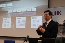「點藍天空」運用大數據和衛星遙感技術,可測算香港和內地任何地點的主要空氣污染物濃度。