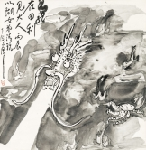 Ting Yin-yung (1902-1978) Dragon Dated 1976 Hanging scroll, ink on paper 70x68.4 cm Collection of Art Museum, CUHK Acc. no. 2018.0035 Gift of Dr Evelyna Liang Kan