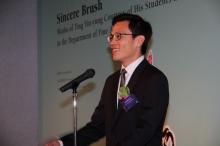 Professor Josh Yiu, Director of the Art Museum, CUHK delivers a welcoming speech.