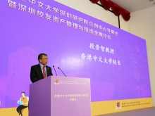 Professor Rocky S. Tuan, Vice-Chancellor and President of CUHK delivers an opening remarks