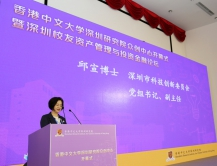 Ms. Qiu Xuan, the Party Secretary of Shenzhen Science and Technology Innovation Committee delivers a speech