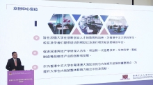 Dr. Lin Huangquan, Associate Director of CUHK Shenzhen Research Institute, introduces the facilities of InnoHub
