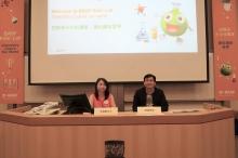 中大化學系教授魏濤教授(右)與巴斯夫亞太地區企業事務市場傳訊區域總監林慧敏女士。