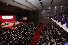 CUHK holds the Inauguration Ceremony for Undergraduates today.