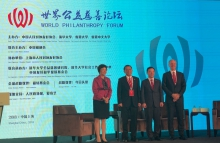 (From left) Ms Chen Xu, Chairperson of the University Council of Tsinghua University, Professor Rocky S. Tuan, Vice-Chancellor and President of CUHK, Professor Zhang Xiang, President and Vice-Chancellor of HKU, and Professor Marc Tessier-Lavigne, President of Stanford University.