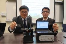 中大物理系教授王建方教授(左)及葉幸權博士