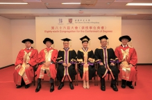 CUHK 86th Congregation for the Conferment of Degrees